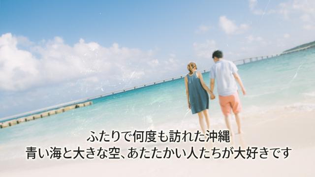 travel_3_04183